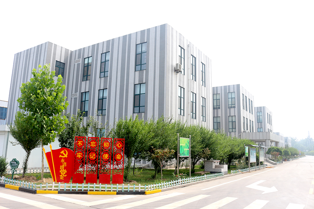 Zouping Tiansheng Metal Technology Co., Ltd.